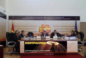 Не е првпат членовите на ДИК да се покажат дарежливи кон самите себе Фото: sec.mk