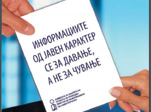Само неколку министерства го објавија целиот сет од 21 документ од јавен карактер Фото: komspi.mk