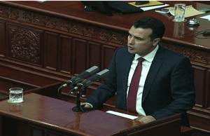 Vitin e kaluar në fushatën parazgjedhore 11 dhjetor 2016, Zaev lajmëroi masa për TVSH-në, tani thotë në vitin 2019 Foto: Printscreen.