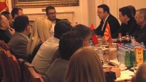 За парите, ама нецелосно... Фото: Веб страница на ВМРО-ДПМНЕ
