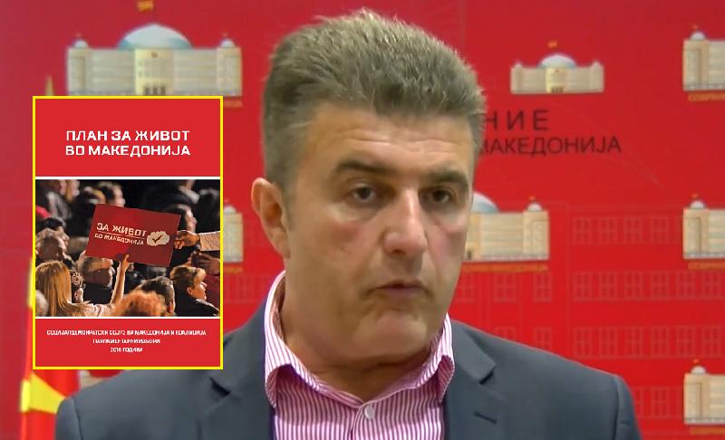 Томислав Тунтев - патните трошоци за пратениците пред  кратење. Фото: принтскрин/СДСМ