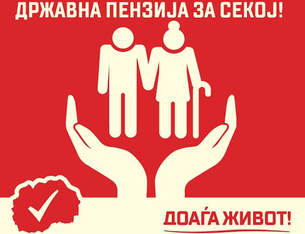 Pensioni social, i premtuar si prioritet i cili do të realizohej në dy vitet e para në qeverinë e re, prolongohet për vitin 2020. Foto: LSDM