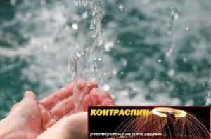 Цената на водата во Скопје е најевтина во регионот. Фото: META