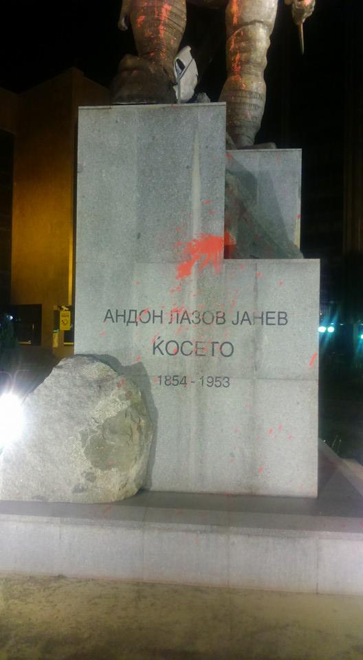Скршениот постамент под нозете на спомен-обележјето на Андон Јанев лазов Ќосето. Фото: Вистиномер