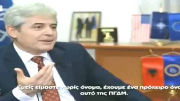 Ali Ahmeti, deputet në Kuvendin e RM-së prej vitit 2002. Foto: screenshot.
