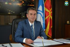 Фото: Веб страна на Општина Охрид