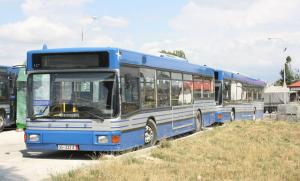 """Бесплатниот превоз за околу 110 деца од  населбата """"Тризла"""" е организиран во две смени Фото: prilep.gov.mk"""