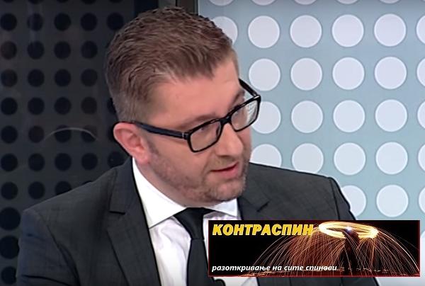 """Фото: Принтскрин """"Отворено""""  - ТВ 24"""