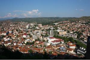 Штип Фото: commons.wikimedia.org