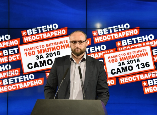 Romeo Trenov. Foto: Ueb-faqja e VMRO-DPMNE