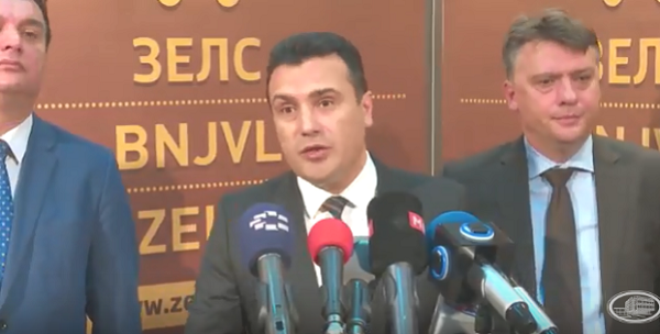 Сугарески, Заев и Шилегов (од лево на десно). Фото: Веб сајт на Влада на РМ