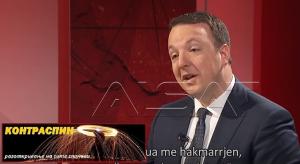 Александар Николоски. Фото: скриншот