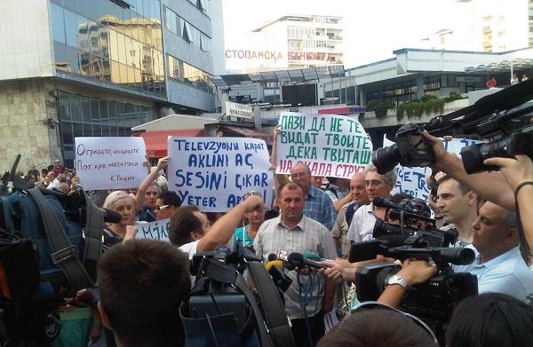 Од протести за енергетски прашања. Фото: Блог Развигор
