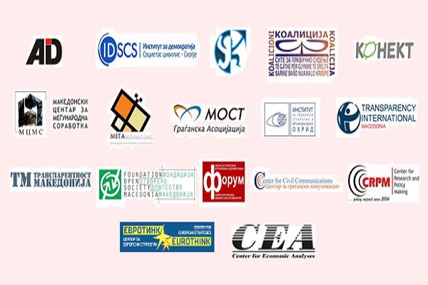 За Платформата на граѓански организации за борба против корупцијата е неприфатливо членовите на ДКСК да бидат предмет на меѓупартиски преговори