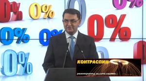 Трајко Славески:  Виновни се лошите политики на Владата. Фото: принтскрин