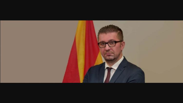 Христијан Мицкоски: недоречености и неточности. Фото: ВМРО-ДПМНЕ