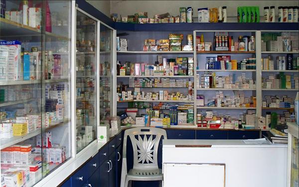 """Лекови на """"државно"""" тешко се наоѓаат после 15-ти во месецот Фото:  commons.wikimedia.org"""