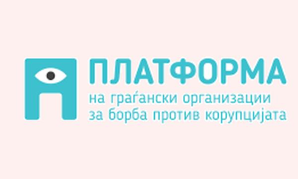 Членките на платформата бараат активно да учествуваат во изборот на антикорупционерите