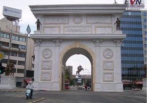 Портата, можеби, ќе се дислоцира, бројчаникот на СДСМ го нема Фото: commons.wikimedia.org