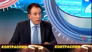 Ден Дончев, директор на ФЗО. Фото: скриншот