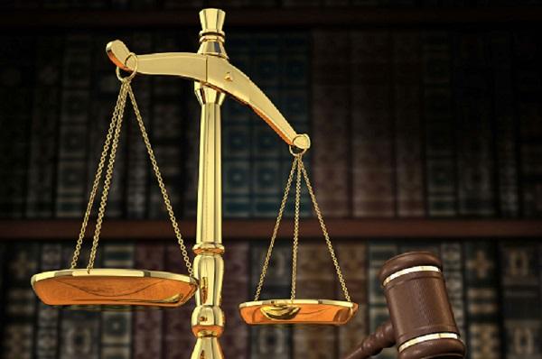 Judiciary_logo1
