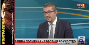 Мицкоски-Контраспин-Дуел-Медиуми