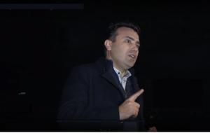 Zaev në takim me njerëzit në Kapishtec, shkurt 2016. Foto: Printscreen