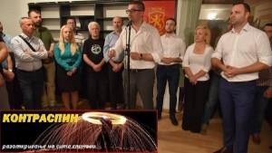 18232-nikoj-vekje-ne-veruva-vo-sharenite-lagi-na-zaev