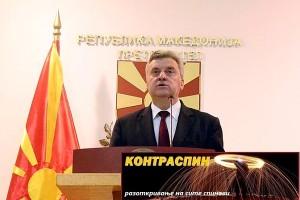 Фото: кабинет на Претседател на РМ