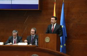 Премиерот Заев на РОС-РОТ семинарот во Собранието (27.06.2018) Фото: vlada.mk