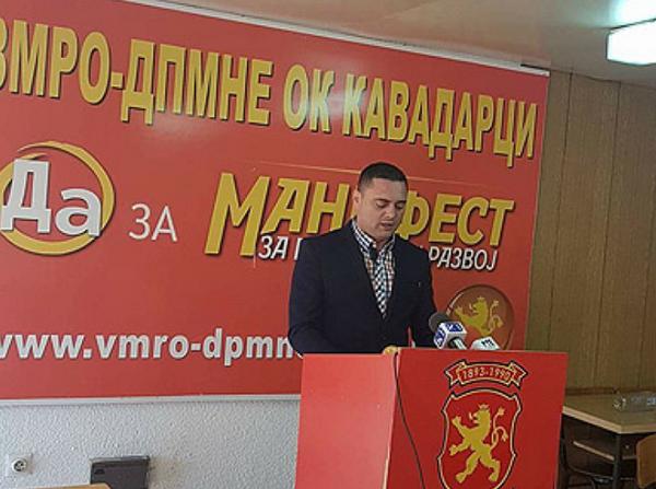 Фото: веб-страница на ВМРО-ДПМНЕ