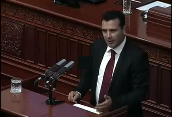 Заев во Собранието (13.06.2018) Фото: Принтскрин