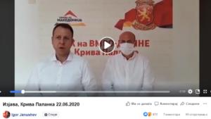 Јанушев и Заев не зборуваат за иста делница на патниот правец Ранковце-Крива Паланка
