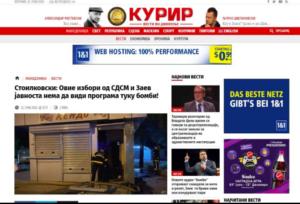Експлозивот во пекарата на Мисајловски, злоупотребен за предизборни обвинувања