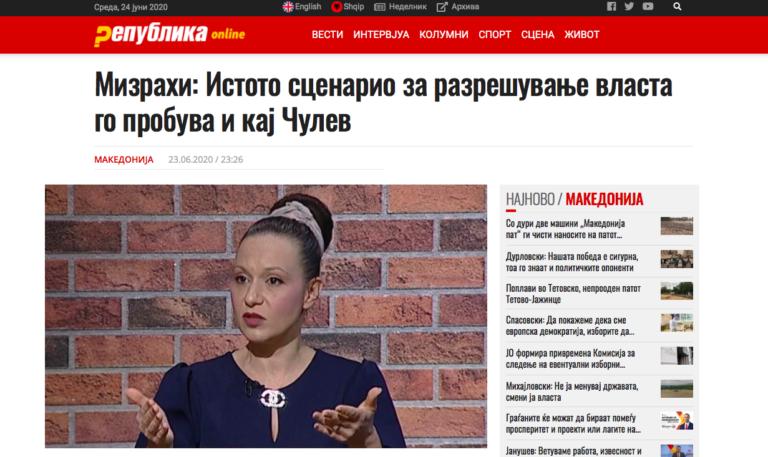 """Ниту Мизрахи, ниту Чулев биле разрешени со ,,насилно сценарио"""""""