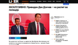 Лажна е веста дека Ден Дончев е уапсен