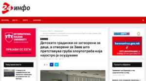 Заев ја посетил градинката во Штип, но не држел митинг