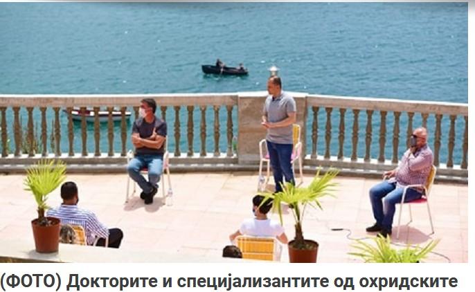 """Охридските доктори и специјализанти не биле искористени за """"пиарот"""" на Филипче"""