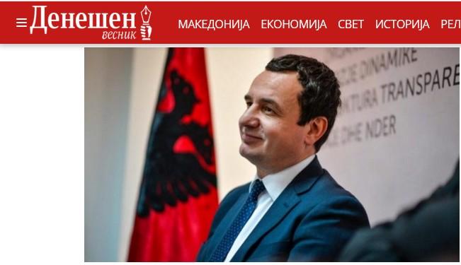 """Заев не е """"виновен"""" за евентуалната регистрација на Самоопределување во Северна Македонија"""