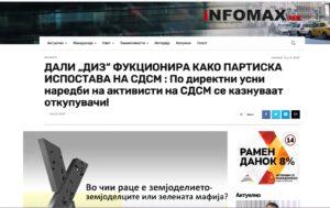 Редовна интерна комуникација од април, преставена како предизборни притисоци од инспектори на ДИЗ