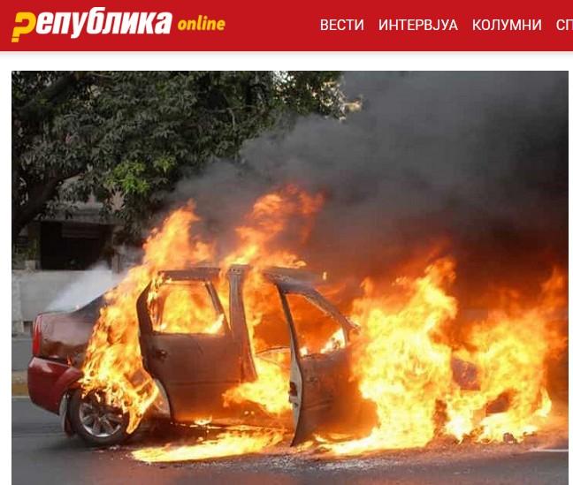 """Лиферувана шпекулативнa инсинуација за ,,сериско палење возила низ Македонија"""""""