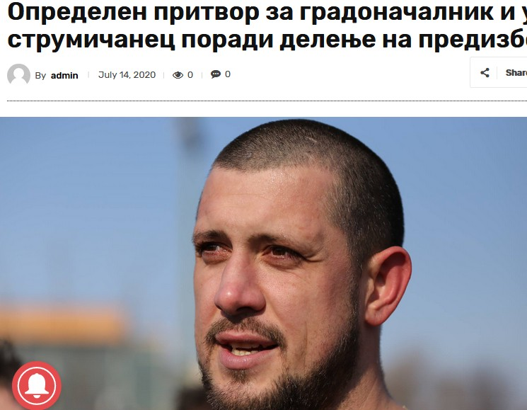 Дезинформација за притвор на градоначалникот на Василево, преземена од десетина портали без проверка
