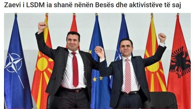 Не е вистина дека Заев го опцул Движењето БЕСА и нејзините активисти